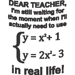 """Cana """"Dear Teacher"""""""