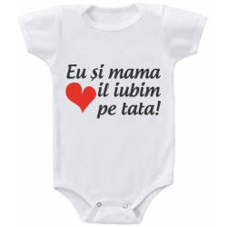 "Body bebelus ""Eu si mama il iubim pe tata"""