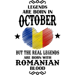 Real Legends Are Born In October