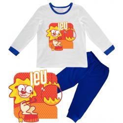 """Pijama copil Zodie """"Leu"""""""