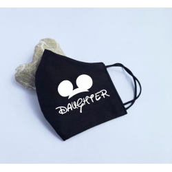 "Masca personalizata ""Daughter"""