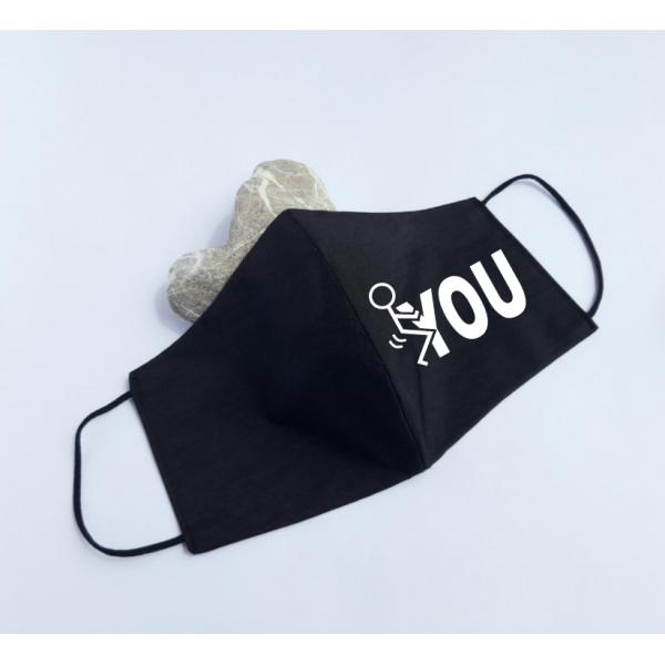 "Masca personalizata ""Fuck you"""